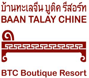 BTC Boutique Resort Hua Hin Thailand