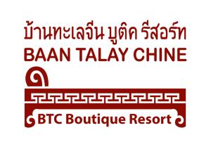 BTC-Logo-White-2